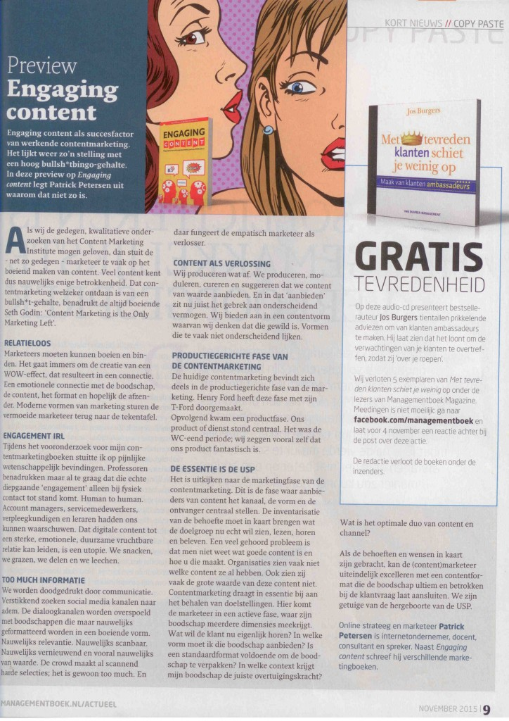 mb1_preview_engagingcontent